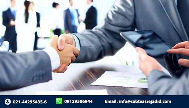 ثبت شرکت در تهرانپارس