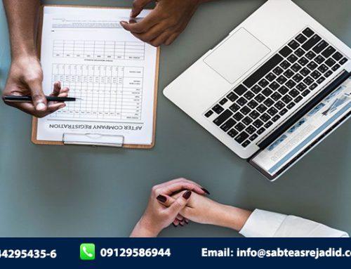 مشاوره ثبت شرکت در شیراز