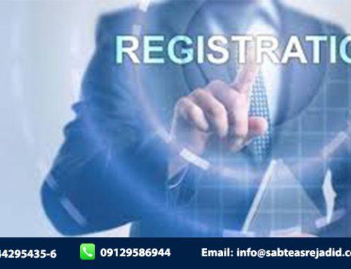 ثبت شرکت در زمان کوتاه تضمینی