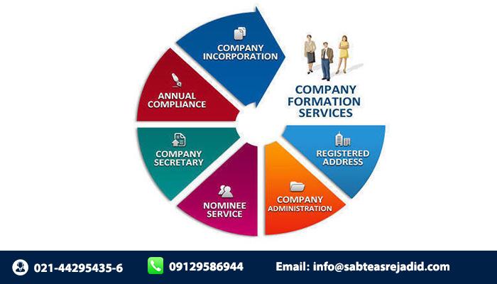 ثبت شرکت در آریاشهر